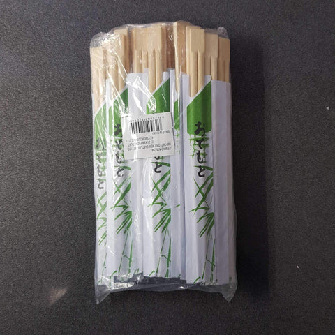 KI054 - Bamboo Disposable Chopsticks - New Eastland Pty Ltd - Asian food wholesalers