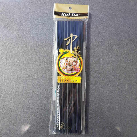 KI059B1 Rui Da- Black Plastic Chopsticks 10 pairs - New Eastland Pty Ltd - Asian food wholesalers