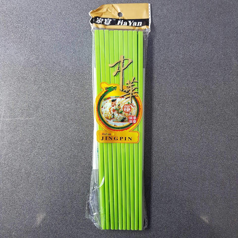 KI059G Jia Yan- Green Plastic Chopsticks 10 pairs - New Eastland Pty Ltd - Asian food wholesalers
