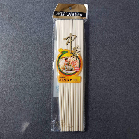 KI059W Jia Yan- White Plastic Chopsticks 10 pairs - New Eastland Pty Ltd - Asian food wholesalers