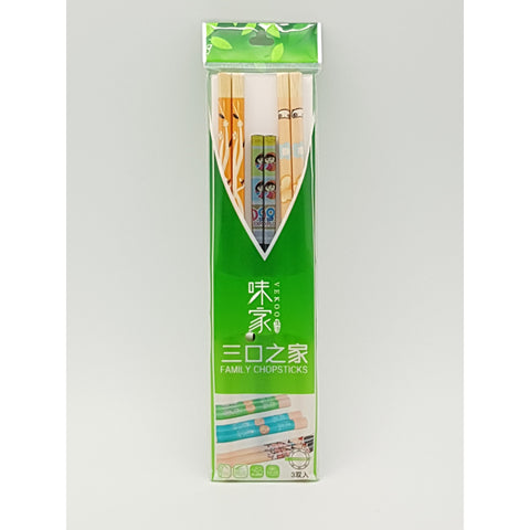 KI062 - Vekoo Family Bamboo Chopsticks 3 Pieces 100 packets  / 1 Box - New Eastland Pty Ltd - Asian food wholesalers