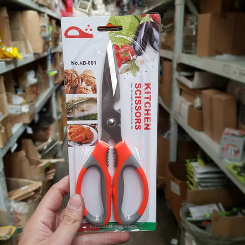 KKS915/9001- Scissors - New Eastland Pty Ltd - Asian food wholesalers
