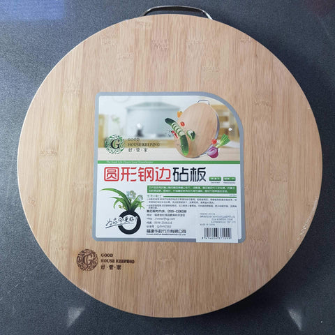 KP3030/3434/4040 - Wooden Chopping board - New Eastland Pty Ltd - Asian food wholesalers