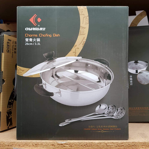 KWSP2001 - Hotpot Pot With divider and three spoons - New Eastland Pty Ltd - Asian food wholesalers