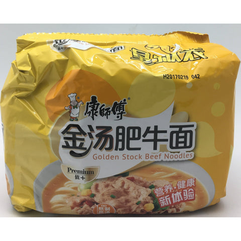 N002BR Kon Brand - Instant Noodle (Golden Stock Beef Noodles) X 5pk - 30pkt / 1CTN - New Eastland Pty Ltd - Asian food wholesalers
