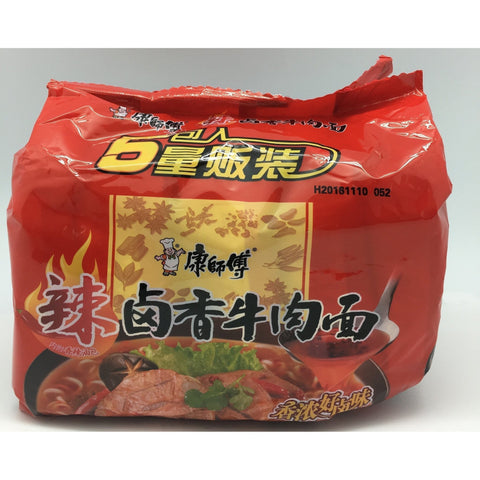 N002CA Kon Brand - Instant Ramen Noodle X 5pk - 30pkt  /1CTN - New Eastland Pty Ltd - Asian food wholesalers