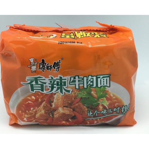 N002CB Kon Brand - Instant Ramen Noodle X 5pk - 30pkt  /1CTN - New Eastland Pty Ltd - Asian food wholesalers