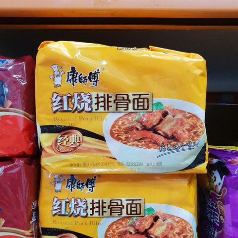 N002CN Kon Brand - Instant Ramen Noodle (Roasted Pork Rib Flavour) X 5pk - 30pkt  /1CTN - New Eastland Pty Ltd - Asian food wholesalers