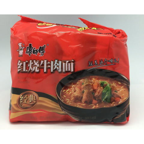 N002CR Kon Brand - Instant Ramen Noodle X 5pk - 30pkt  /1CTN - New Eastland Pty Ltd - Asian food wholesalers