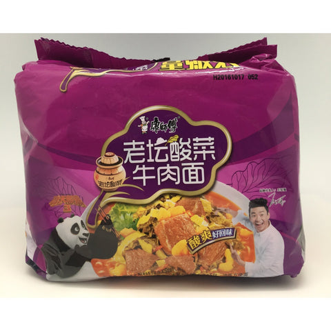 N002DV Kon Brand - Instant Ramen Noodle X 5pk - 30pkt  /1CTN - New Eastland Pty Ltd - Asian food wholesalers