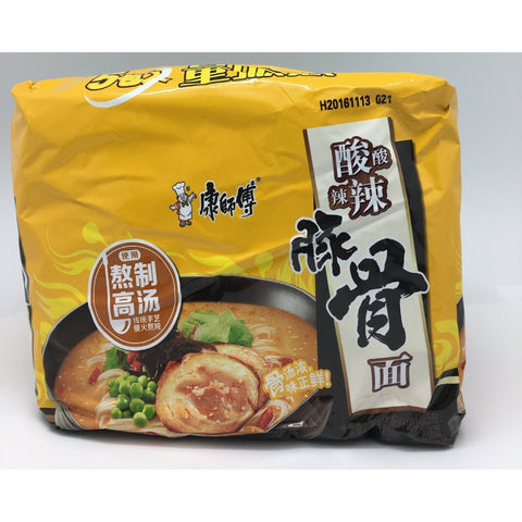 N002KD Kon Brand - Instant Ramen Noodle X 5pk - 30pkt  /1CTN - New Eastland Pty Ltd - Asian food wholesalers