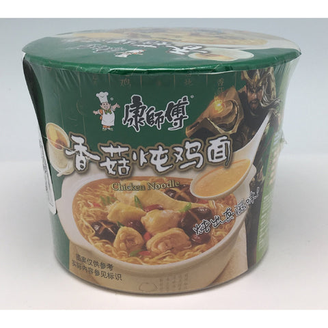 N004C Kon Brand - Instant Ramen Noodle Bowl 107g - 12 bowl / 1 CTN - New Eastland Pty Ltd - Asian food wholesalers