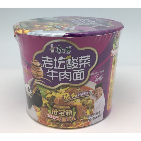 N004K Kon Brand - Instant Ramen Noodle Bowl 126g - 12 bowl / 1 CTN - New Eastland Pty Ltd - Asian food wholesalers