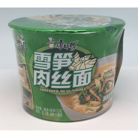 N004Q Kon Brand - Instant Ramen Noodle Bowl 126g - 12 bowl / 1 CTN - New Eastland Pty Ltd - Asian food wholesalers
