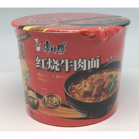 N004R Kon Brand - Instant Ramen Noodle Bowl 86g - 12 bowl / 1 CTN - New Eastland Pty Ltd - Asian food wholesalers