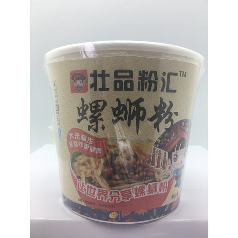 N007AB Liu Quan Brand -  Instant Rice noodle 153g - 12 bowl / 1CTN - New Eastland Pty Ltd - Asian food wholesalers