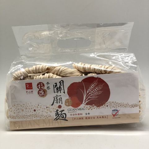 N014TL Hua Shan Sing Brand - Guan Miau Dried Noodles (Large) 1.2kg - 12 bags / 1CTN - New Eastland Pty Ltd - Asian food wholesalers