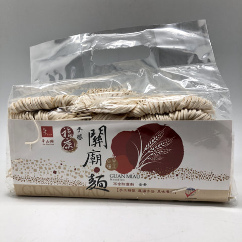 N014TM Hua Shan Sing Brand - Guan Miau Dried Noodles (medium) 1.2kg - 12 bags / 1CTN - New Eastland Pty Ltd - Asian food wholesalers