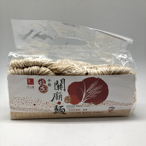N014TS Hua Shan Sing Brand - Guan Miau Dried Noodles (small) 1.2kg - 12 bags / 1CTN - New Eastland Pty Ltd - Asian food wholesalers