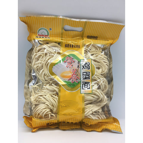N016E HDF Brand - Dried Egg Noodles 400g - 10 bags / 1CTN - New Eastland Pty Ltd - Asian food wholesalers