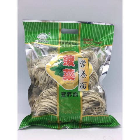 N016S  HDF Brand - Dried Noodles 400g - 10 bags / 1CTN - New Eastland Pty Ltd - Asian food wholesalers