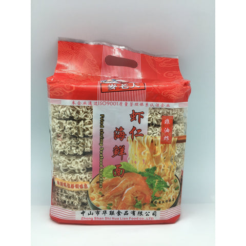 N017A MaiLaoDa Brand - Dried Noodles 920g - 12 bags / 1CTN - New Eastland Pty Ltd - Asian food wholesalers