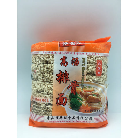 N017B Mai Lao Da Brand - Dried Noodle 900g - 12 bags / 1CTN - New Eastland Pty Ltd - Asian food wholesalers