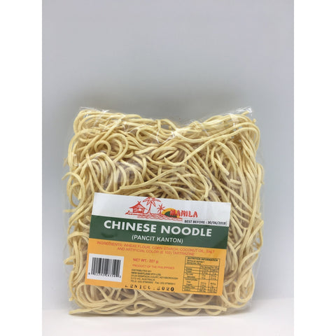 N018 Manila Brand - Chinese Noodles 227g - 30 bags / 1CTN - New Eastland Pty Ltd - Asian food wholesalers