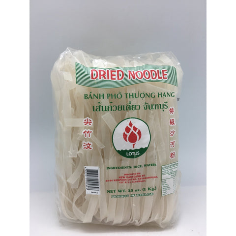 N036LL Lotus Brand - 5mm Rice Noodles 1kg - 12 bags / 1CTN - New Eastland Pty Ltd - Asian food wholesalers