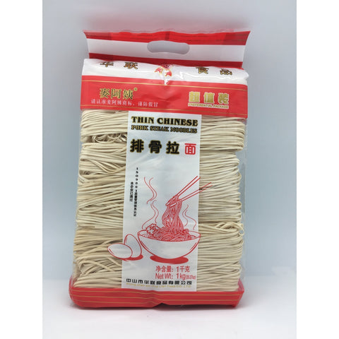 N091D Mai Ah Yi Brand - Thin Chinese Egg Noodles 1kg - 12 bags / 1CTN - New Eastland Pty Ltd - Asian food wholesalers