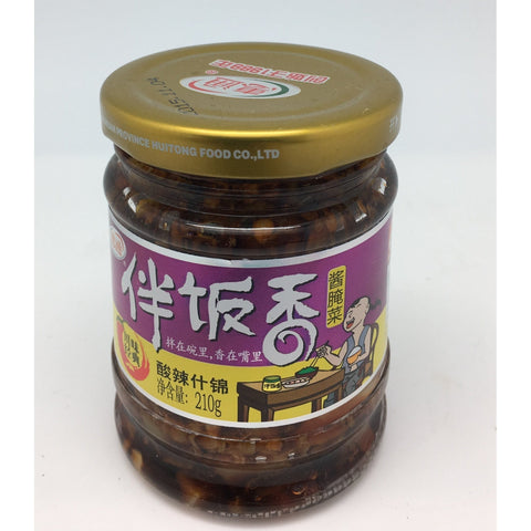 P001WC Hui Tong Brand - Pickled Mix Vegetable 210g - 12 jar / 1 CTN - New Eastland Pty Ltd - Asian food wholesalers