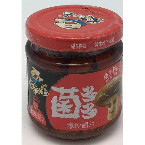 P009AM Fan Sao Guang brand - Pickeld Mushroom 158g - 15 jar / 1 CTN - New Eastland Pty Ltd - Asian food wholesalers