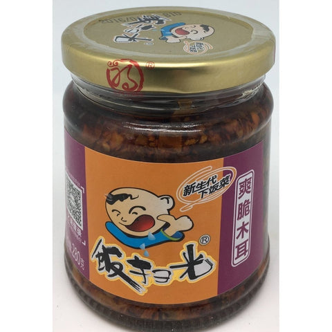 P009F Fan Sao Guang brand - Pickled Fungus 280g - 12 jar / 1 CTN - New Eastland Pty Ltd - Asian food wholesalers