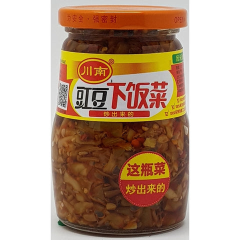 P010NC Chuan Nan Brand - PICKLED VEGETABLE 330g - 12 Bot / 1CTN - New Eastland Pty Ltd - Asian food wholesalers