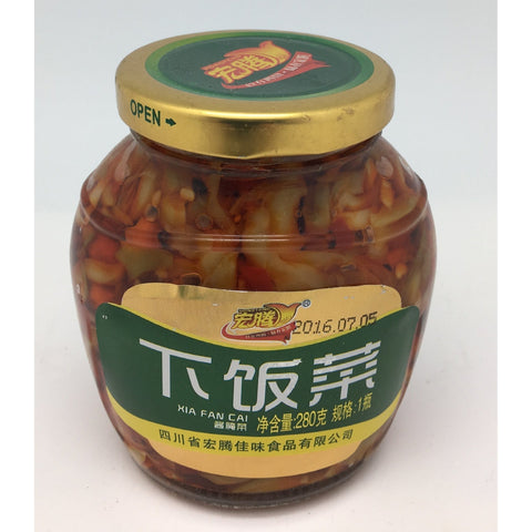 P010W Hong Teng brand - Pickled Vegetable 280g - 12 jar / 1 CTN - New Eastland Pty Ltd - Asian food wholesalers