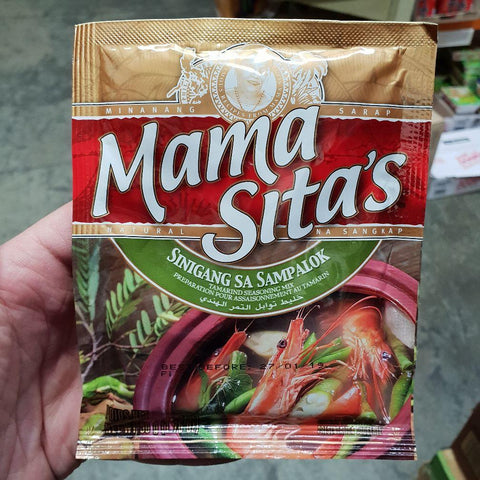 PD004T Mama Sitas Brand - (Sinigang)Tamarind Seasoning mix 50g -  72 bags / 1CTN - New Eastland Pty Ltd - Asian food wholesalers
