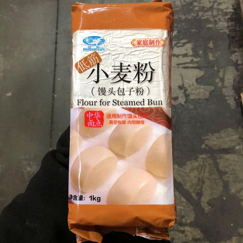 PD006W WHOLE MEAL STEAMED BUN FLOUR 1KG - 10 pkt/ 1 CTN - New Eastland Pty Ltd - Asian food wholesalers
