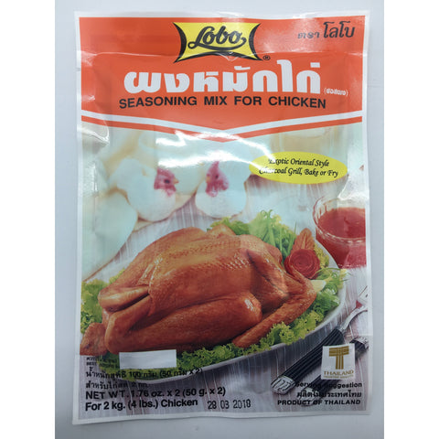 PD008C Lobo Brand -Seasoning Mix For chicken 50g x 2 -  120 bags / 1CTN - New Eastland Pty Ltd - Asian food wholesalers