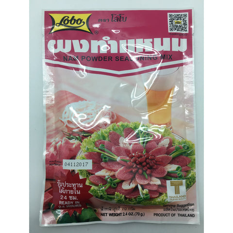 PD008N Lobo Brand -Nam Powder Seasoning Mix 70g -  120 bags / 1CTN - New Eastland Pty Ltd - Asian food wholesalers