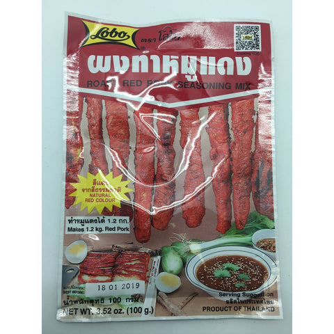 PD008R Lobo Brand - Roast Red Pork Seasoning Mix 100g -  120 bags / 1CTN - New Eastland Pty Ltd - Asian food wholesalers