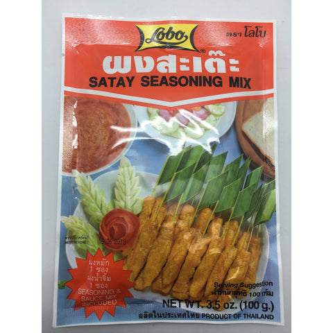 PD008S Lobo Brand -Satay Seasoning Mix 100g -  120 bags / 1CTN - New Eastland Pty Ltd - Asian food wholesalers