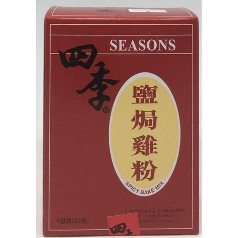 PD014 Seasons brand - Spicy mix 6 x 25g - 50 bags / 1 CTN - New Eastland Pty Ltd - Asian food wholesalers