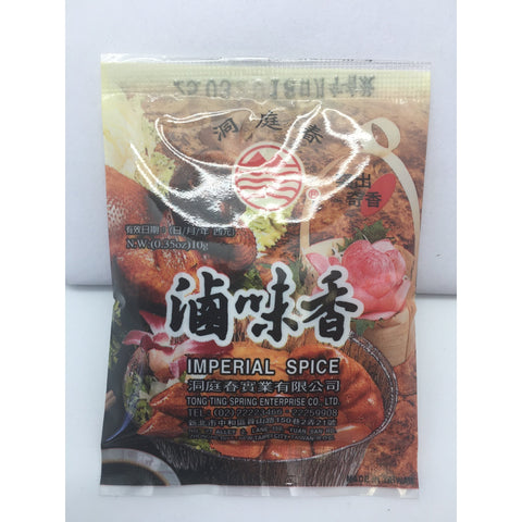 PD021 Dong Ting Chun Brand - Imperial Spice 10g - 840 bags / 1 CTN - New Eastland Pty Ltd - Asian food wholesalers