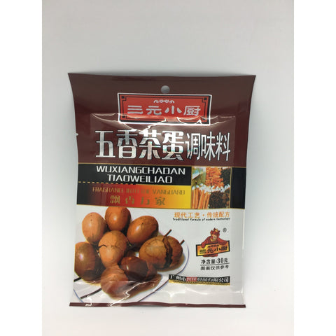PD021D San Yuan Xiao Chu brand - Five Spices Powder 30g - 24 bags / 1 CTN - New Eastland Pty Ltd - Asian food wholesalers