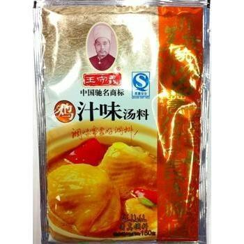 PD022AC Wang Shou Yi Brand - Chicken Soup Stock 120g - 60 bags / 1 CTN - New Eastland Pty Ltd - Asian food wholesalers