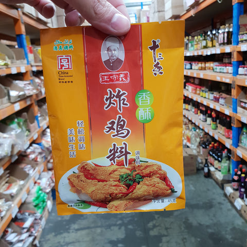 PD022H Wang shou yi Brand - Crispy deep frying mix 45g - 100 bags / 1 CTN - New Eastland Pty Ltd - Asian food wholesalers