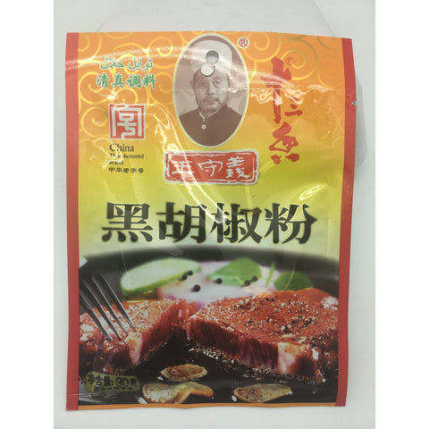 PD022Y Wang shou yi Brand - black pepper powder mix 30g - 100 bags / 1 CTN - New Eastland Pty Ltd - Asian food wholesalers
