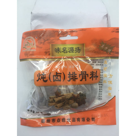 PD023T Wei Ming Yuan Yang Brand - soup mix 30g - 100 bags  / 1 CTN - New Eastland Pty Ltd - Asian food wholesalers