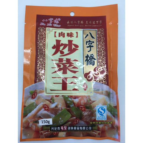 PD024A Ba Zi Qiao Brand - Seasoning Mix 150g - 20 packets /1ctn - New Eastland Pty Ltd - Asian food wholesalers