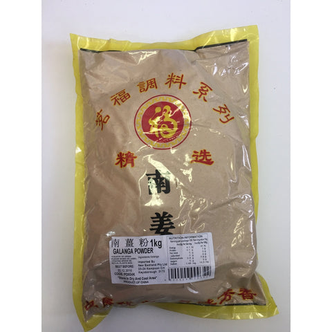 PD034K Ming Fu Brand - Glanga Powder 1kg - 20 bags / 1CTN - New Eastland Pty Ltd - Asian food wholesalers